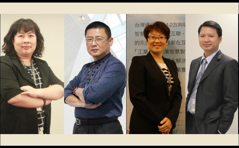 鼎新智慧工廠專家 展現規劃實力