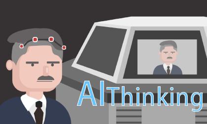 AI思維|AI ≠機器人!