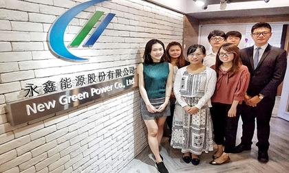 開創台灣能源新未來太陽能系統設計的領導者-永鑫能源
