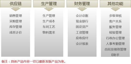 08070335761588975054112735280189_副(fu)本.png