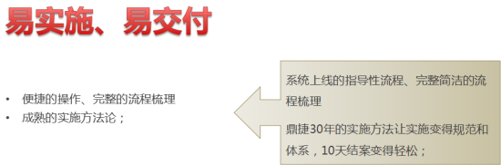 985c19c824f80d9e02d10606eb0b0d21_副本.png